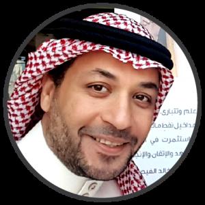 Dr. Talal Almaghrabi
